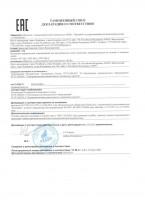 Декларация соответствия техническим регламентам Таможенного союза подъемника НПУ-001