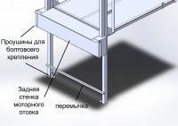 Описание деталей подъемника для инвалидов ПТУ-001