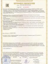 Сертификат ТР ТС 010/2011 Veara EasyLift